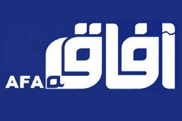 تردد قناة آفاق العراقية