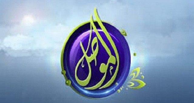 تردد قناة الموصل العراقية