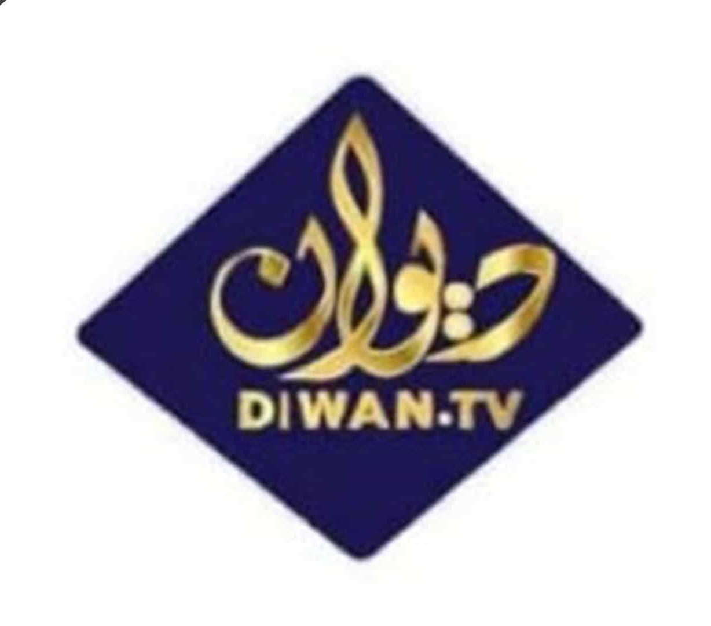 تردد قناة ديوان العراقية