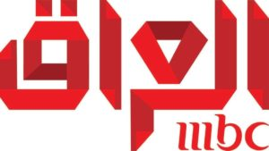 شعار إم بي سي العراق