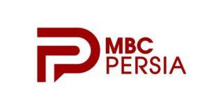 شعار قناة mbc الفارسية