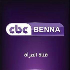 تردد قناة سي بي سي بنة