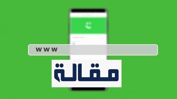 دفع مديونيه كابتن كريم السعودية 1 e1589669983186 copy