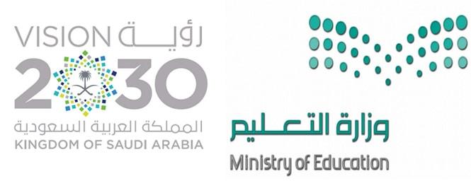 شعار وزارة التعليم مع الرؤية مفرغ png