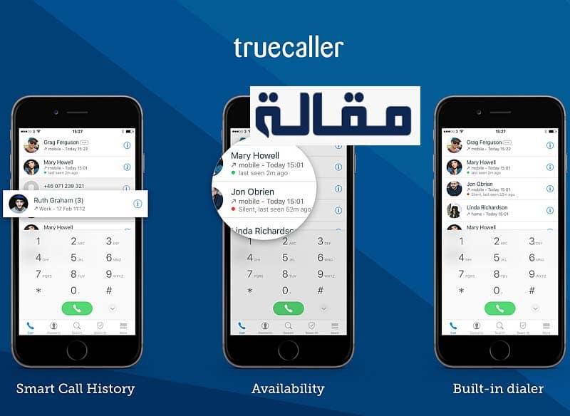 موقع True caller لمعرفة اسم المتصل